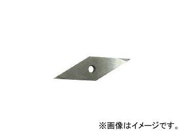 三和製作所/SANWA ハイスチップ 菱形35° 09L3504BR2(4051254) 入数:10個 JAN:4580130747229