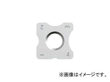 富士元工業/NICECUT リャンメンカットR、ミニR用チップ SNEQ0903081RM ZA20N(4471105) 入数:12個 JAN:4562112032806