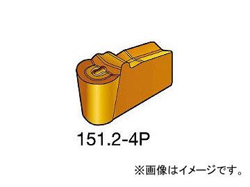 サンドビック/SANDVIK T-Max Q-カット 突切り・溝入れチップ 1125 N151.2400404P 1125(6098851) 入数:10個