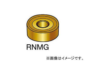 サンドビック/SANDVIK T-Max P 旋削用ネガ・チップ 4235 RNMG150600 4235(6106072) 入数:10個