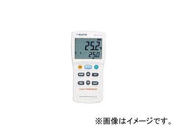 佐藤計量器製作所/SKSATO デジタル温度計 指示計のみ(8014-03) SK1110(4510151)