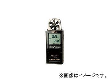 カスタム デジタル風速計(風速・温度) AM01U(4492048) JAN:4983621270044