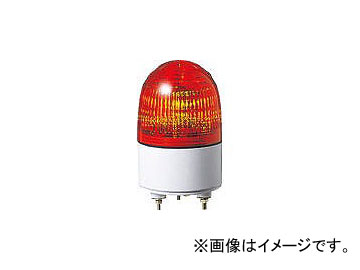 パトライト/PATLITE 小型LED表示灯 PES100AY(4538391)