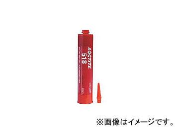 ヘンケルジャパン AG事業部 アルミフランジシール剤 518 300ml 518300(4452020) JAN:6902545309799