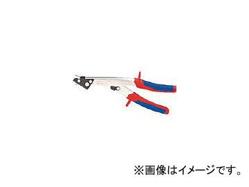 クニペックス/KNIPEX 鉄板カッター (ニブラー) 9055280(4469518) JAN:4003773026730