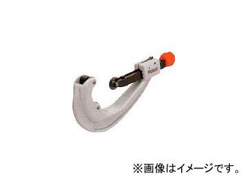 Ridge Tool Compan チューブカッター(PE管用) 31667(4514963)