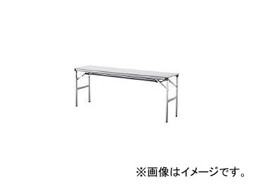 アイリスチトセ/IRISCHITOSE 折畳みテーブルLOT 棚付き1845Tサイズ ライトグレー LOT1845TLGY(4526422) JAN:4905865959868