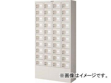 トラスコ中山/TRUSCO 預かりロッカー4列10段 コインリターン錠 KTL410CR(4540786)