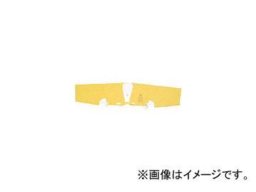 渡部工業/WATABE EVA樹脂絶縁上衣 570(4535588)