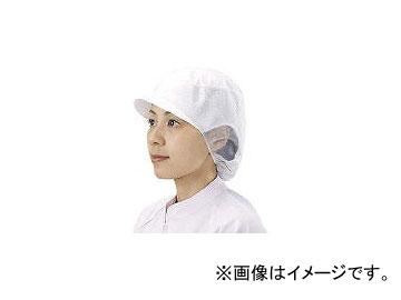 宇都宮製作/U-SEISAKU シンガー電石帽SR-5 長髪 SR5LONG(4338821) 入数:1袋(20枚入) JAN:4976366007259