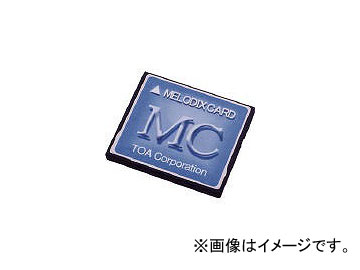 TOA メロディクスカード学校向け MC1010(4485319)