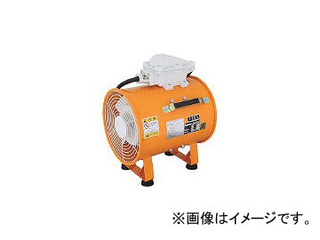 スイデン/SUIDEN 耐圧防爆型送風機100V SJF-300D1-1M SJF300D11M(4461541) JAN:4538634412570