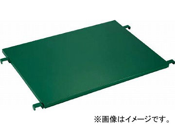 トラスコ中山/TRUSCO ハイテナー用中間棚板 1100X1100 緑 THT14TGN(4540255)