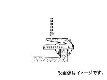超安い EST-250 イーグル・クランプ/EAGLECLAMP コンクリート製品用つりクランプ EST250(4333187):オートパーツエージェンシー2号店-DIY・工具