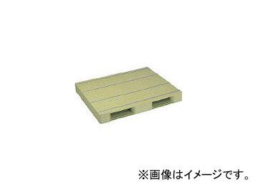 日本プラパレット プラスチックパレットZD-1113E 片面二方差し ライトグリーン ZD1113ELG(4532988)