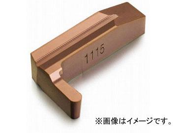 サンドビック コロカット1 突切り・溝入れチップ 1115 RG123H1-0200-0002-GS_1115(6106021) 入数:10個