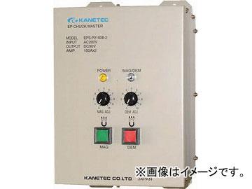 カネテック チャックマスター EPS-P2100B(4575016) JAN:4544554812918