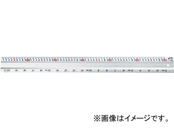 SK アルミカットスケール 1500mm ACS-150(4865952) JAN:4975846661974