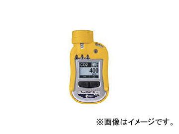 レイシステムズ ガス検知器 トキシレイプロ CO2 二酸化炭素 G02-0007-000(4801172)