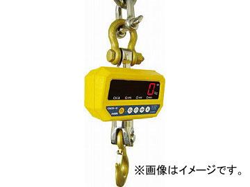 最安値挑戦! 1SPTW(4861124):オートパーツエージェンシー2号店 目量0.5kg SHUZUI 秤量1000kg 電子式吊秤「コスモツインワーク」-DIY・工具
