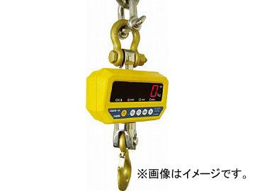 SHUZUI 電子式吊秤「コスモツインワーク」 秤量3000kg 目量1kg 3SPTW(4861132)