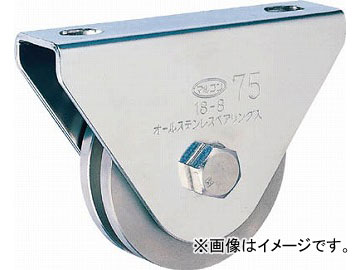MK オールステンレス枠付重量車 200mm コ型 S-3650-200(4655231) JAN:4531588004570
