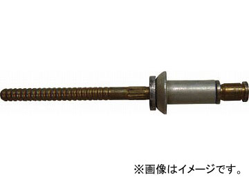 Cherry Maxリベット[[(R)]] UNIVERSALD HEAD/NO CR3213-5-02(4907418) 入数:100個