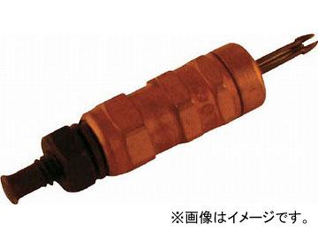 ATI 0~1/2、 1/4、 1/4ドリル用(銅色) ATI556HNX(4903447) JAN:4547230041251 入数:10個