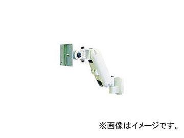 FORVICE 高荷重バルーンアーム2(高荷重本体+直付け垂直ベース) FFP-HBA75-BPW-2(4634420) JAN:4523131011968