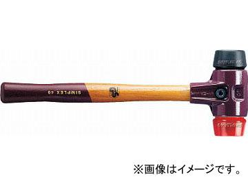 HALDER シンプレックスハンマー ゴム(黒)とプラスティック(赤) 頭径60mm 3026.06(4817753)