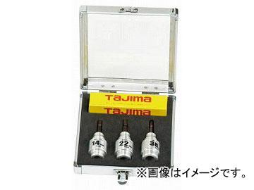 タジマ ムキソケ 14、22、38セット DK-MS3SSET(4834003) JAN:4975364162717