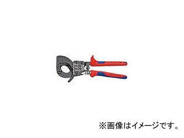 クニペックス ラチェットケーブルカッター 250mm 9531-250(4716353) JAN:4003773043935