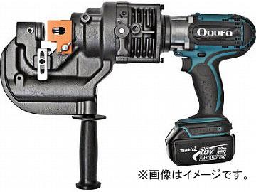 オグラ コードレス油圧式パンチャー HPC-N209WDF(4931751) JAN:4580297700808