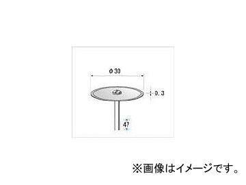 ナカニシ 電着ダイヤモンドディスク 14071(4761553)