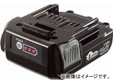 MAX 14.4Vリチウムイオン電池パック 1.5Ah JP-L91415A(4716078) JAN:4902870759636