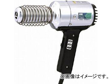 SURE 熱風加工機 プラジェット(標準タイプ)220V PJ-206A1-220V(4736931) JAN:4905058218246