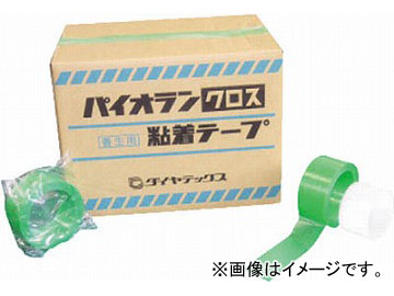 パイオラン コアレステープ Y-09-GR-50CORELESS(4609981) JAN:4967529510198