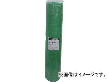 送料無料 ユタカ フェンスネット ロール巻 オンライン限定商品 B-701 JAN:4903599084634 特売 グリーン1mx50m 4736338