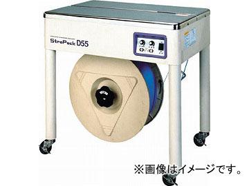 ストラパック 半自動梱包機 D55(4601068) JAN:4560156090110