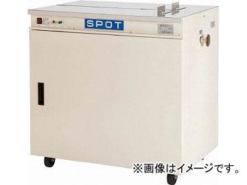 SPOT 半自動梱包機 LSA-N4 LSA-N4(4720571)