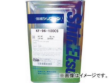 信越 シリコーンオイル 一般用 10000CS 18kg KF96-10000CS-18(4921348)