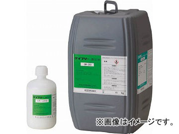 ダイキン ダイフリー GW-200 15kg GW-200-15(4640179) JAN:4582118739059