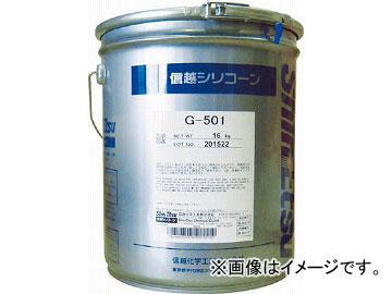 信越 シリコーングリース G501 白 16kg G501-16(4920902)