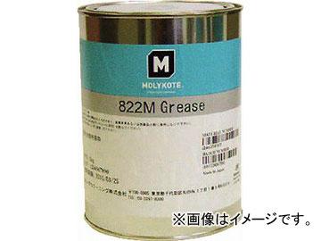 モリコート 耐熱用 822Mグリース 1kg 822M-10(4386868)