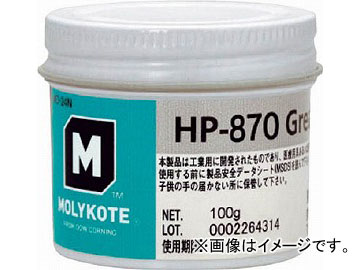 モリコート フッソ・超高性能(防錆剤入り) HP-870グリース 100g HP-870-01(4386914)