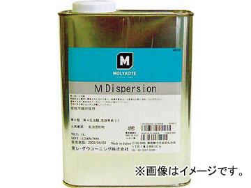モリコート ギヤオイル添加剤 Mディスパージョン 1L M-10(4386922)