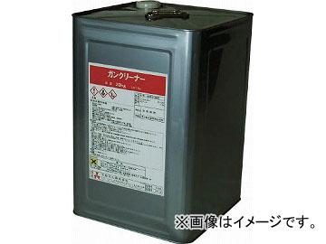 三彩化工 ガンクリーナー 20kg GC-20(4836804)