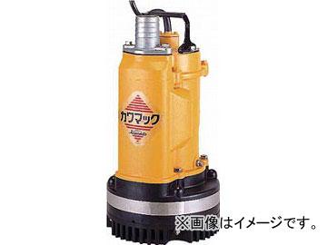 川本 工事用水中ポンプ DUM2-506-1.5(4784014) JAN:4582293887156