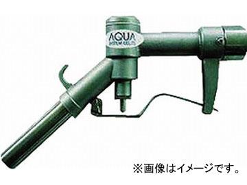 アクア ステンレス製ガンノズル20 GN-SUS20(4757696) JAN:4523606612126