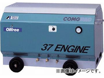 アネスト岩田 パッケージコンプレッサ 2.2KW エンジン駆動 CFUE22B-7S(4557867) JAN:4538995402661